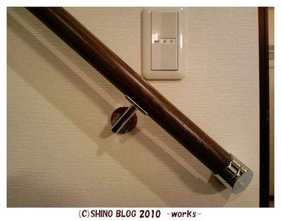 CA3C0021.jpg